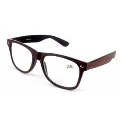 Крупные мужские очки для...